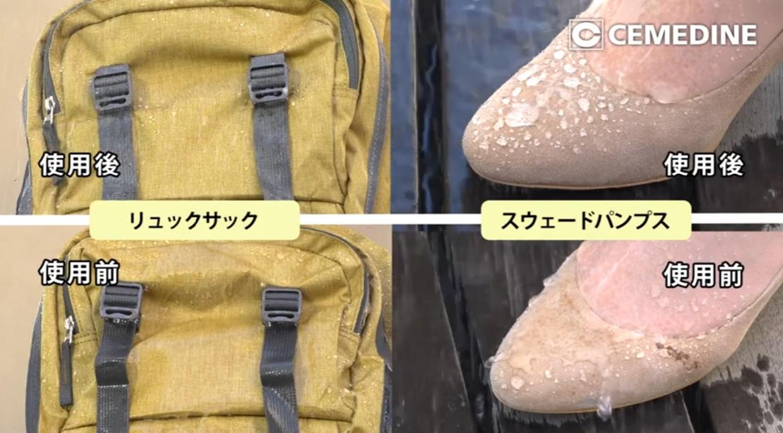 雨の日に大事な靴を守る為のアイテムが凄いとTwitterで話題に