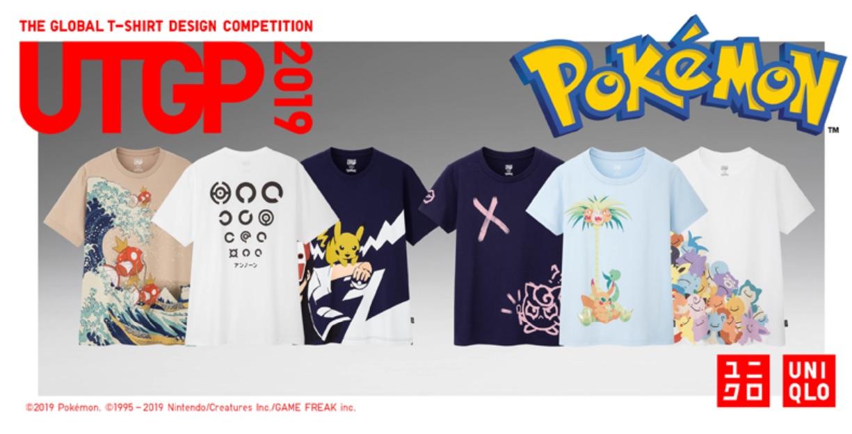 ユニクロのポケモンTシャツ大人気で売り切れ続出の件!