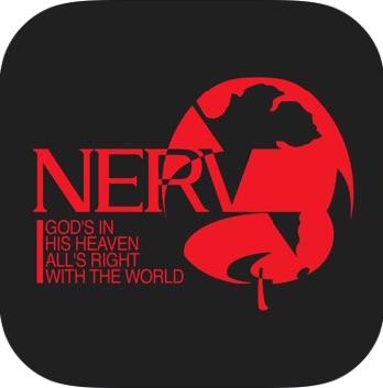 特務機関NERV防災アプリで災害から身を守ろう!