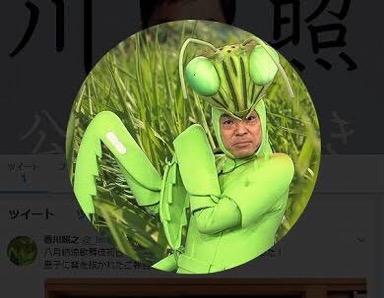香川照之プロデュース「InsectCollection」がかわいい件